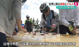 富山湾岸サイクリング3
