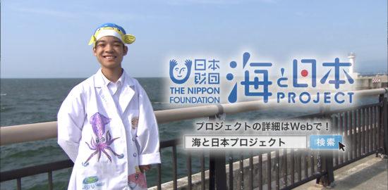 海活CM_大屋進之介さん_富山テレビ_3