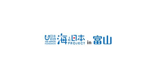 logo_bigpng