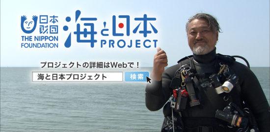 海遊 木村昭信さん4
