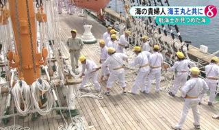 海王丸と元航海士2