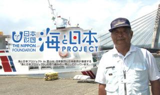 富山湾マリン4