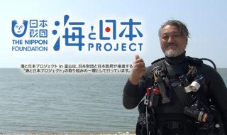 海遊木村昭信さん4