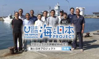 魚津市漁場環境保全会4