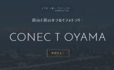 conectoyama