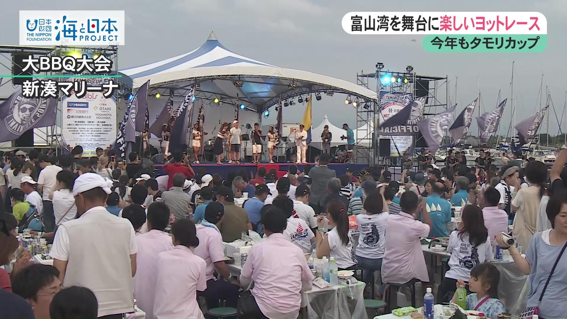 富山県-A11-s2