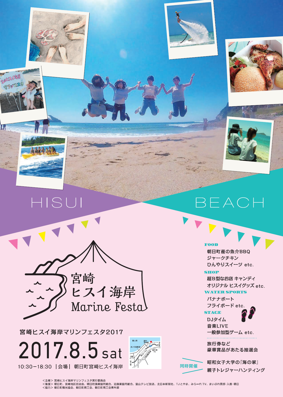 marine_fes