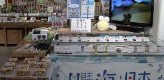 東京発信イベント④