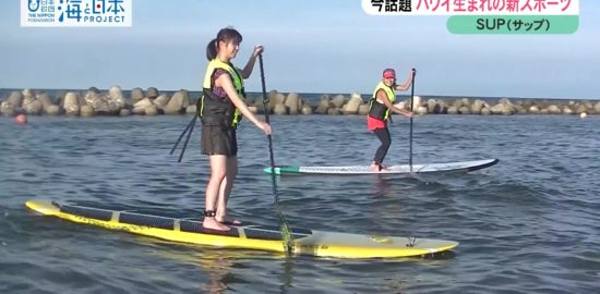 富山県-A24-s3