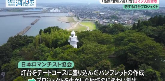 富山県-A30-s3