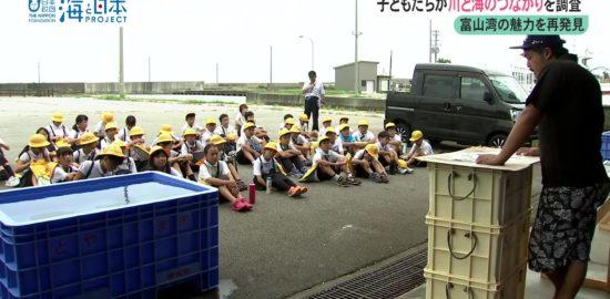 富山県-A25-s1