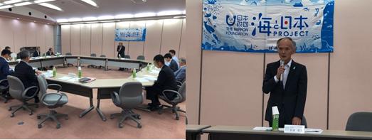 2018年度「海と日本PROJECT in富山県」第1回実行委員会