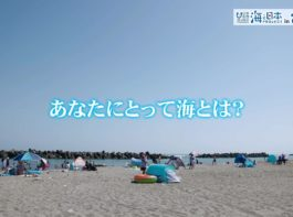 富山県-A・12-s01